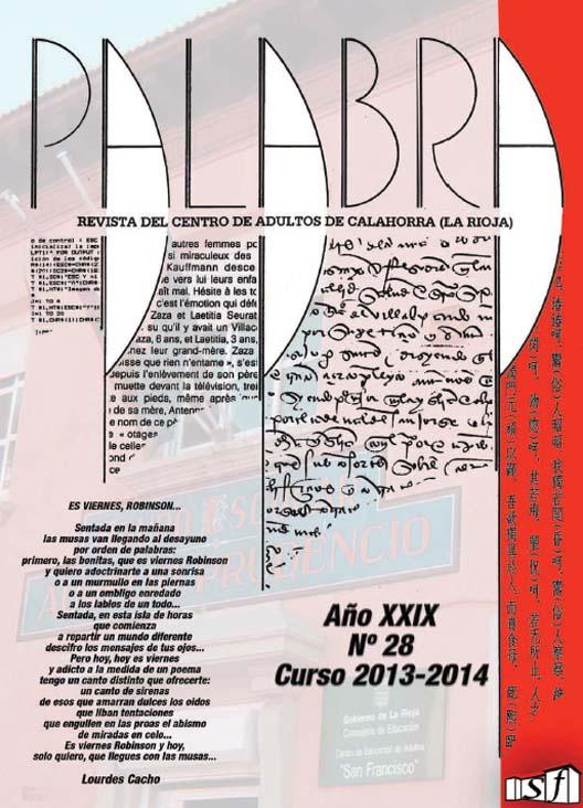 portada2014